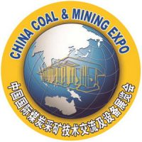 Logo China Coal & Mining Expo